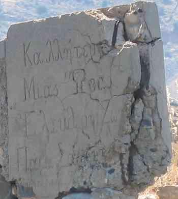 Ελούντα, Παλιό κανάλι, Θούριος - 200906141453