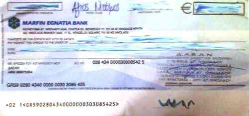 Επιταγή της ΔΑΕΑΝ με υπογραφή Γιώργου Βάρδα - 200908202119 - 200908202119