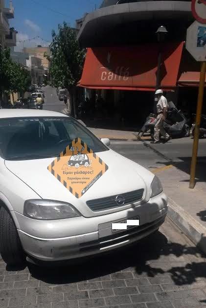 Αγιος Νικόλαος - 201407051245