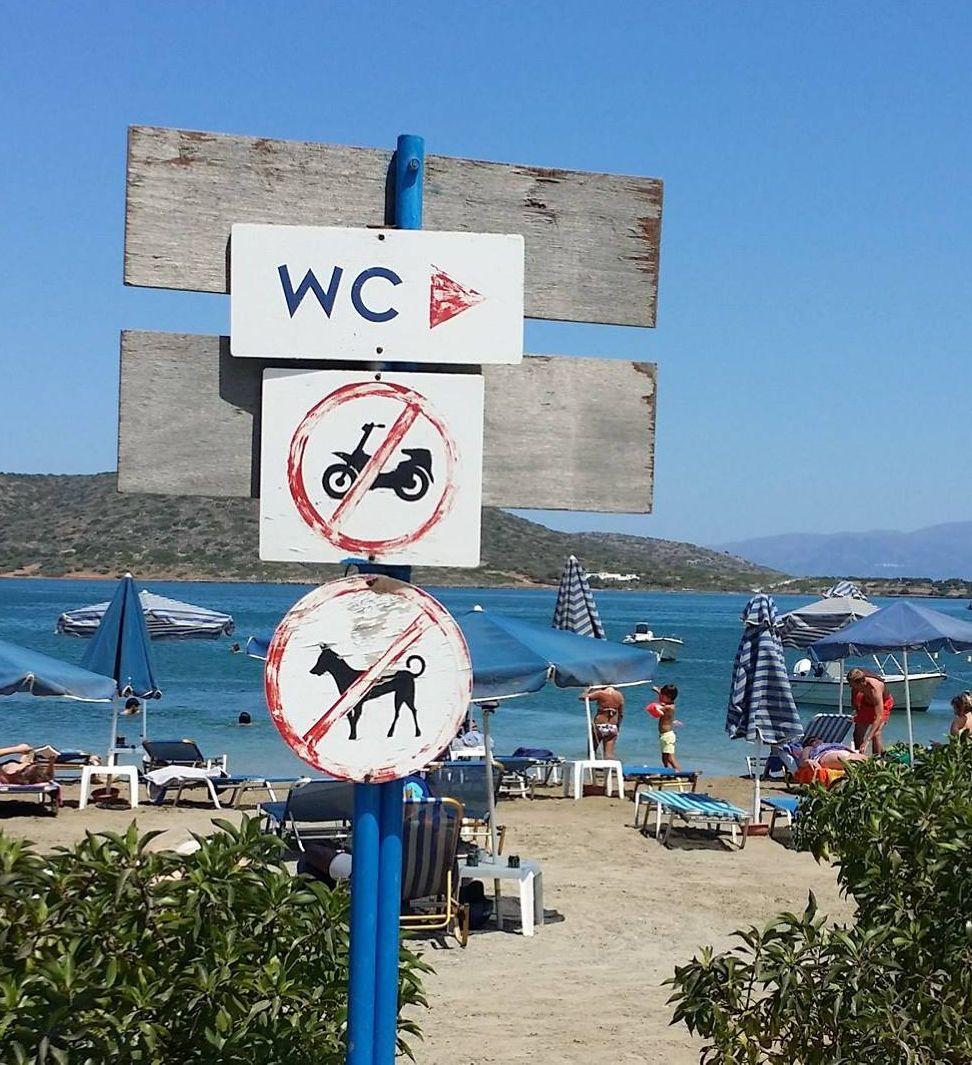 Ελούντα, παραλία - 20140709