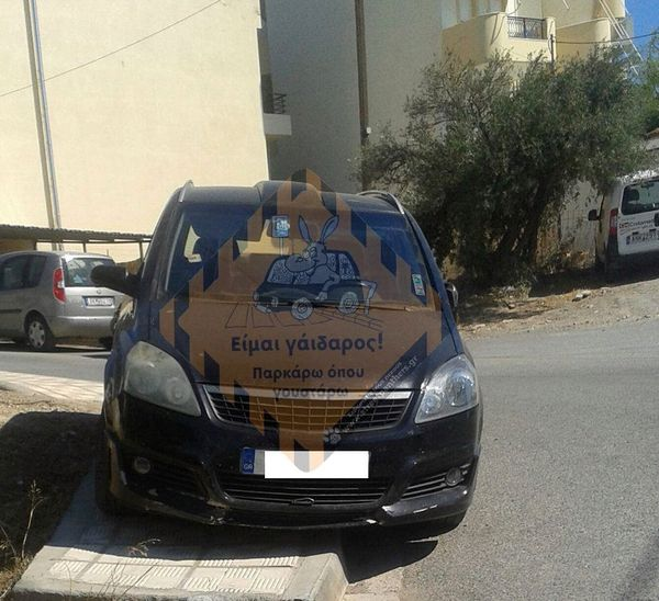 Αγιος Νικόλαος, παρκάρισμα σε πεζοδρόμιο20140718-w