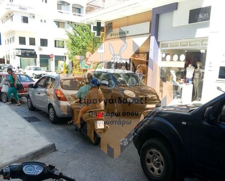 Αγιος Νικόλαος, Περιοχή δημαρχείου - 201408201129