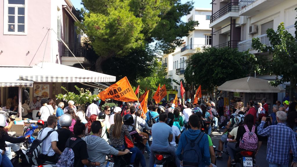 Αγιος Νικόλαος, διαμαρτυρία για υποβάθμιση νοσοκομείου - 20141010_121815-S