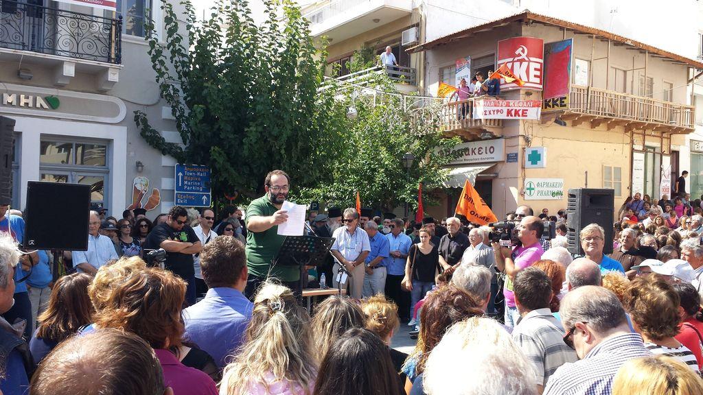 Αγιος Νικόλαος, διαμαρτυρία για υποβάθμιση νοσοκομείου - 20141010_124351-s