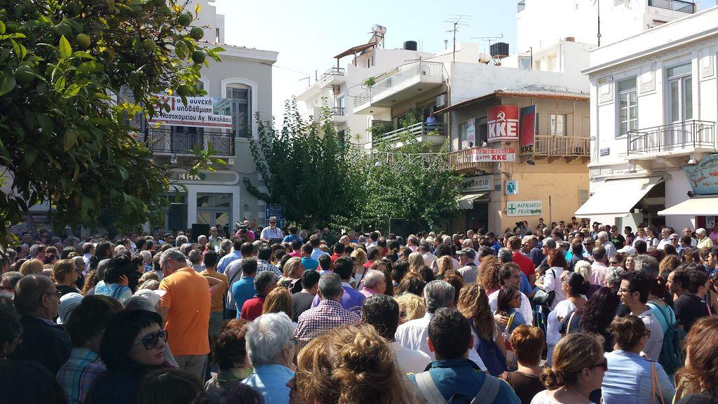 Αγιος Νικόλαος, διαμαρτυρία για υποβάθμιση νοσοκομείου - Αγιος Νικόλαος, διαμαρτυρία για υποβάθμιση νοσοκομείου - 20141010_124937-s