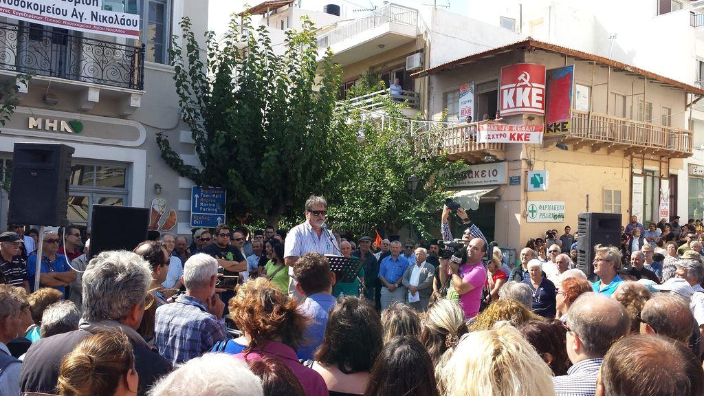 Αγιος Νικόλαος, διαμαρτυρία για υποβάθμιση νοσοκομείου - 20141010_125000-s