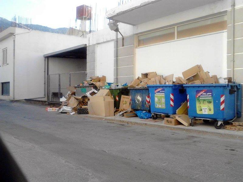 Νεάπλη, Σούπερ Μάρκετ, σκουπίδια - SM_Neapoli_20140724