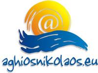 Ιστοσελίδα www.aghiosnikolaos.eu