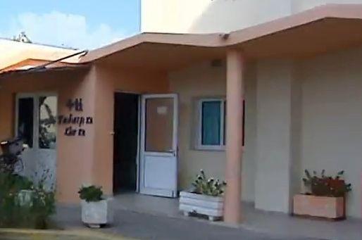 Νοσοκομείο Λασιθίου, Παιδιατρική - nos_paidiatriki