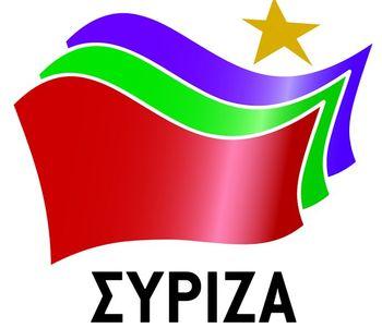 ΣΥνασπισμός της ΡΙΖοσπαστικής Αριστεράς (ΣΥΡΙΖΑ) - syriza